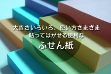 fusen_sogou